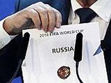 «Би-би-си» и футбольная ассоциация Англии начнут расследование в отношении выбора России для ЧМ-2018