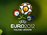 Украина продолжает платить за подготовку к Евро-2012