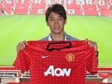 Кагава отказался от №7 в «Манчестер Юнайтед»