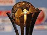 Первый матч клубного чемпионата мира начнется с минуты молчания