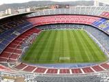 «Барселона» начала реконструкцию мест на «Камп Ноу»