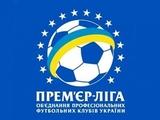 «Динамо» заявится на вторую часть ЧУ в последний день января