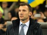 Андрей Шевченко: «Под вопросом — Ярмоленко и Яремчук»