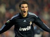 «Реал» отпустит нападающего Игуаина только за 40 млн евро