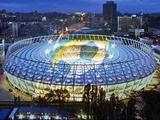 Чемпионат Украины: 25-й тур завершился в Харькове