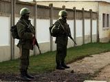 Днепропетровские фанаты задержаны в Крыму