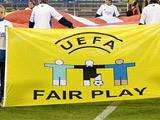 Норвегия, Финляндия и Голландия получили дополнительные места в Лиге Европы