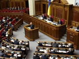 В ВР зарегистрирован законопроект о борьбе с перепродажей футбольных билетов