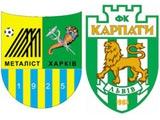 Футбольный агент Павел ФИЛИППОВ: «Шансов у «Металлиста» и «Карпат» на оправдание в Лозанне практически нет»