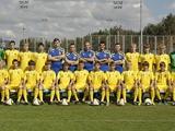 U-17: Украина выиграла турнир в Минске
