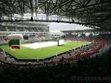 «Терек» оштрафован и ближайший домашний матч проведет без зрителей