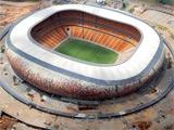 Стадионы ЮАР готовы принять чемпионат мира