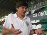 Василий Рац уехал из Украины