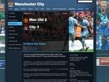 Сайт «Манчестер Сити» объявил о победе над «МЮ»