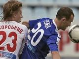 Первая лига. «Сталь» — «Динамо-2» — 1:0
