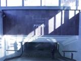 Болельщики «Рубина» «переименовали» станцию метро «Динамо» в Екатеринбурге (ВИДЕО)