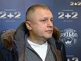 Игорь Суркис: «Ярмоленко сказал, что ему некуда было деваться»