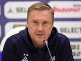 «Арсенал-Киев» — «Динамо» — 0:1. Послематчевая пресс-конференция