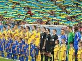 Болельщики выбрали песню сборной Украины на Евро-2016 (ВИДЕО)