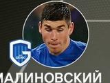 Руслан Малиновский попал в команду недели Лиги Европы