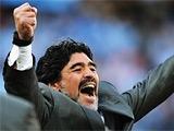 Диего Марадона: «Будьте уверены, мы победим Германию»