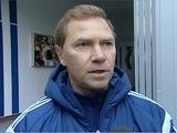 Сергей ПРОЦЮК: «Будем стараться закончить год на мажорной ноте»