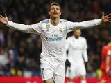 Роналду: «В «Реале» собраны лучшие игроки в мире — Бэйл, Бензема, Асенсио, Лукас Васкес»