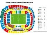 Билеты на матч «Шахтер» – «Динамо» уже в продаже