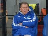Олег Блохин: «Я четко знаю, на какой уровень должен вывести «Динамо»