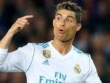 Криштиану Роналду отклонил новое предложение «Реала» по зарплате