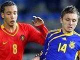 Евро-2011 (U-21). Бельгия — Украина — 0:2 (ВИДЕО)