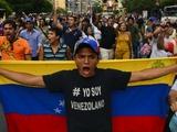 Футбольная ассоциация Венесуэлы решила временно прекратить проведение чемпионата страны