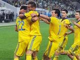 Отбор на Евро-2016: сборная Украины с трудом обыграла Македонию (ВИДЕО)