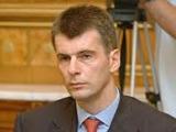 Прохоров опроверг слухи о покупке «Спортинга»