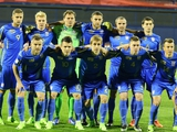 Лига наций. Подробности жеребьевки в дивизионе В: расклад для Украины