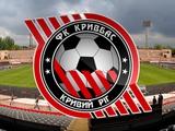 «Кривбасс» возвращается в профессиональный футбол