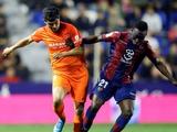 «Малага» стала первой командой, которая вылетела из чемпионата в топ-5 лигах Европы