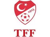 Федерация футбола Турции признала клубы невиновными в деле о договорных матчах