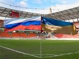 Объединенный турнир. «Зенит» — «Шахтер» — 0:1