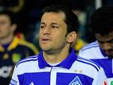 Карлос Корреа: «Я очень люблю «Динамо» и болельщиков клуба»