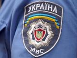 На матче «Днепра» с «Тоттенхэмом» не было ни единого милиционера