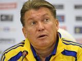 Украина — Болгария — 3:0. Послематчевые комментарии Блохина и Мадански