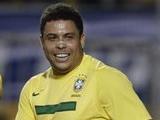 Роналдо: «Я очень горд тем, что я бразилец»