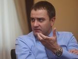 Андрей Павелко: «Судя по нескольким играм, мы начинаем видеть стиль сборной Украины»