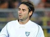 19 итальянских футболистов дисквалифицированы за «договорняки»