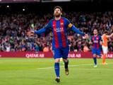 Лионель Месси отказался продлевать контракт с «Барселоной»