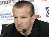 Болельщики запорожского «Металлурга» против увольнения Григорчука