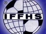 """Рейтинг IFFHS: """"Динамо"""" - 15-е!"""