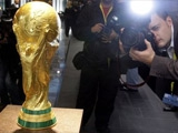 Кубок мира едет в Донецк