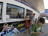 «Динамо» приглашает болельщиков на матч с «Карпатами»